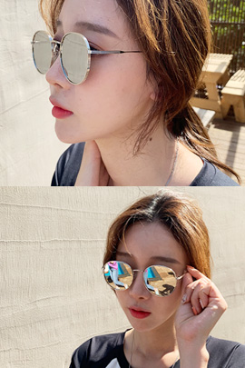 Maternity * Miray Sunglasses
