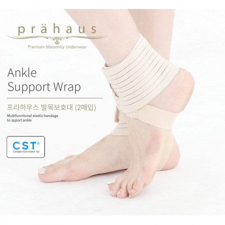 [Plahouse] Buy 2 ankle protectors for pregnant women