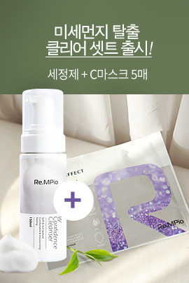 [Mamunuri] 5 pieces of LMPO collagen pack + cleanser